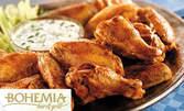 Панирани пилешки бутчета със сос барбекю и пърленка с тракийска разядка - без или със Банофи пай