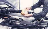 Смяна на масло и маслен филтър на автомобил с масло Mobil 10W40