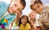 Детски рожден ден за до 10 деца с меню, игри на Playstation и боулинг и подарък за празнуващия