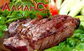Апетитно плато с телешко, свинско и пилешко месце на скара