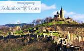 Еднодневна екскурзия до Дряновския манастир, Велико Търново и Арбанаси на 2 Юли