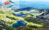 Еднодневна екскурзия до Седемте рилски езера през Юли или Август