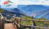 Екскурзия из Родопите през Юли! Нощувка със закуска в с. Ягодина, посещение на Ягодинската пещера и транспорт