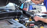 Смяна и 4л белгийско масло от групата на Ardeca 10w40 за лек автомобил или джип
