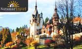 За 3 Март в Румъния