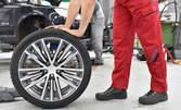 Смяна и монтаж на 2 гуми