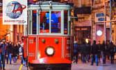 Предколеден шопинг в Истанбул! 2 нощувки със закуски, плюс транспорт и посещение на Аква Флория и център Viaport Venezia