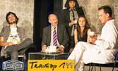 """Гледайте Георги Спасов и Анастасия Ингилизова в комедията """"Семеен съвет"""" на 14 Май"""