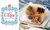 Десерт по избор, плюс турско кафе или турски чай