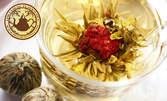 3 вида цъфтящ чай, плюс кутия за чай