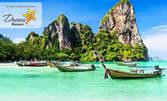 Почивка в Тайланд! 7 нощувки със закуски в хотел 4 или 5* на остров Пукет, плюс самолетен транспорт