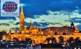 Посети Будапеща! Екскурзия с 3 нощувки със закуски, плюс самолетен билет и възможност за SPA