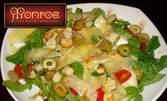 Салата и основно ястие, по избор! Хапни вкусно в центъра на Пловдив
