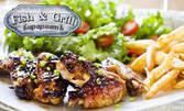 Пилешки крилца или свински ребърца на скара, плюс пържени картофки