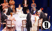 """Операта """"Травиата"""" от Джузепе Верди на 28 Май"""