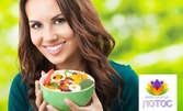 Вега тест за поносимост към 146 храни и 10 алергена, плюс насоки за здравословно хранене