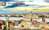 Посети Будапеща