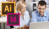 Съботно-неделен курс по графичен дизайн: Adobe InDesign и Adobe Illustrator