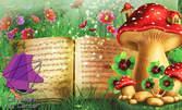 """Детският концерт """"Музика за гората"""" на 15 Февруари"""
