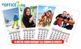 Голям стенен календар с 12 снимки на клиента, без или със чаша със снимка или работен календар