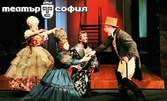 """Вечната комедия от Гогол """"Ревизор"""" - на 25 Март"""