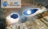 Еднодневна екскурзия до геопарк Искър-Панега, Карлуково и пещера Проходна на 27 Септември