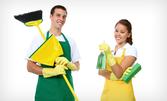 Почистване на твърди и меки настилкипо избор, в дома или офиса