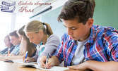 Курс по английски, немски, испански или италиански език, ниво А1