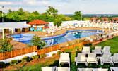 Цял ден ползване на басейн, шезлонг и чадър - край Стара Загора