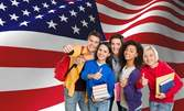 Разговорен курс по английски език