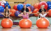 Лечебна физкултура против гръбначни изкривявания и при липса на физическа активност - за дете или възрастен