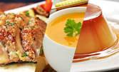 Тристепенно обедно меню - салата или супа, основно ястие и десерт, по избор