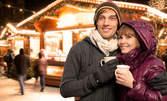 Коледа за двама в Чепеларе! 2 или 3 нощувки със закуски и вечери