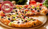 Малка пица, салата и палачинка по избор