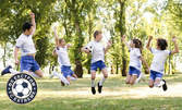 Празник за малки шампиони! 2 часа рожден ден за до 6 деца на 6 - 14г с меню, украса и игра на футбол