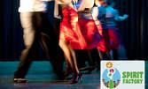 4 посещения на салса и латино танци за напреднали и начинаещи