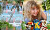 Магнитен календар с ваша любима снимка