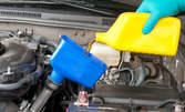 Смяна на масло и маслен филтър на автомобил, плюс 4л масло Valvoline