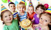 Рожден ден за до 10 деца! 2 часа анимация с музика, рисунки, игри и забавления, плюс хапване за децата и родители