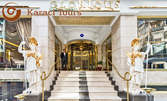 Нова година в Истанбул! 3 нощувки със закуски в хотел Glorious****, плюс транспорт и възможност за празнична вечеря