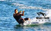 30 минути Wakeboard, плюс екипировка - за любителите на водните спортове!