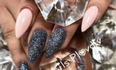 Маникюр с гел лак или поставяне на гел върху естествен нокът, плюс 2 декорации