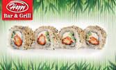Неустоим вкус! Хепи Бийч суши сет с 32 хапки