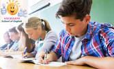 Опреснителен курс по английски език за ученици от 4 - 8 клас
