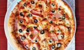 Апетитно изкушение! Запеканка или голяма пица, плюс салата по избор