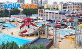 На аквапарк в Пловдив! Вход за цял ден в Aqualand - с най-екстремната пързалка