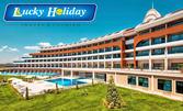 Посрещни 2022 в Турция! 4 нощувки на база Ultra All Inclusive с празнична вечеря в Hotel TUI Magic Life Jacaranda*****