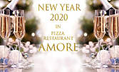 Новогодишен куверт с меню и напитки