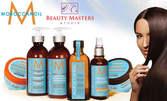 Терапия за коса с продукти на Moroccanoil и инфраред преса, плюс прав сешоар