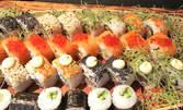 """Екзотично хапване за вкъщи! Суши сет """"Мистър Нориаки Касаи"""" с 30 хапки"""